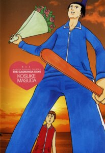 Rating: Safe Score: 2 Tags: gag_manga_biyori male masuda_kousuke ono_no_imoko screening shotoku_taishi User: Brufh