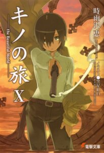 Rating: Safe Score: 5 Tags: kino_(kino_no_tabi) kino_no_tabi kuroboshi_kouhaku screening User: Velen