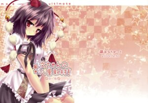Rating: Safe Score: 12 Tags: moe_ultimate shameimaru_aya touhou User: Radioactive
