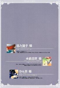 Rating: Safe Score: 2 Tags: hakoiri_nyanko kanna mizushima_sorahiko User: MirrorMagpie