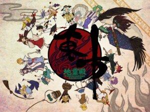 Rating: Safe Score: 17 Tags: alice_margatroid hakurei_reimu hoshiguma_yuugi ibuki_suika kaenbyou_rin kawashiro_nitori kirisame_marisa kisume kochiya_sanae komeiji_koishi komeiji_satori kurodani_yamame mizuhashi_parsee moriya_suwako ookami patchouli_knowledge reiuji_utsuho ryokosan shameimaru_aya shanghai touhou wallpaper yakumo_yukari yasaka_kanako User: konstargirl