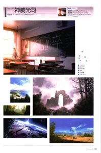 Rating: Safe Score: 6 Tags: kamui_kouji landscape User: Radioactive