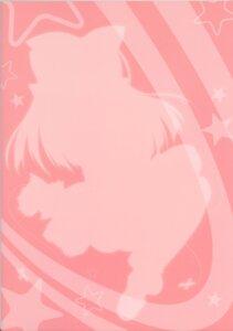 Rating: Safe Score: 1 Tags: fukuyama_yoshitsuki otaku_masshigura rakkyo silhouette User: admin2