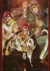 Rating: Safe Score: 16 Tags: abarai_renji animal_ears bleach calendar cleavage tail zabimaru User: Yomiki93