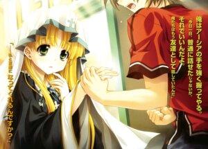 Rating: Safe Score: 12 Tags: asia_argento highschool_dxd hyoudou_issei miyama-zero nun User: kiyoe