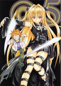 Rating: Safe Score: 27 Tags: golden_darkness to_love_ru yabuki_kentarou yuuki_rito User: Share