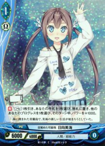 Rating: Safe Score: 50 Tags: ange_vierge card hinata_miumi kantoku User: Twinsenzw