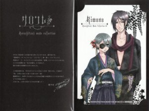Rating: Safe Score: 4 Tags: ciel_phantomhive eyepatch kuroshitsuji male sebastian_michaelis toboso_yana User: charunetra