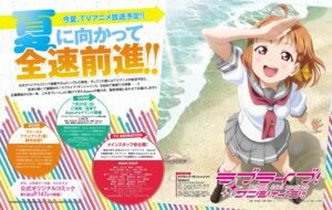 Rating: Safe Score: 24 Tags: digital_version jpeg_artifacts love_live!_sunshine!! murota_yuuhei seifuku takami_chika User: prismarine