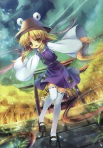 Rating: Safe Score: 12 Tags: capura.l moriya_suwako touhou User: Jack·Bauer