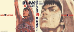 Rating: Safe Score: 3 Tags: inoue_takehiko slam_dunk User: 落油Я