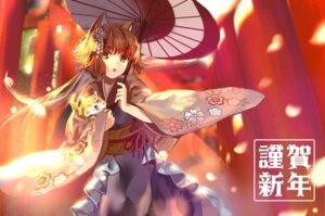 Rating: Safe Score: 26 Tags: animal_ears elise_(piclic) kimono umbrella User: Mr_GT