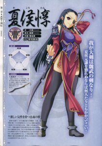 Rating: Safe Score: 13 Tags: baseson eyepatch kakouton koihime_musou profile_page sword thighhighs User: admin2