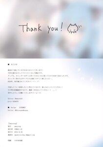 Rating: Questionable Score: 6 Tags: amashiro_natsuki tagme User: kiyoe