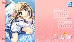 Rating: Questionable Score: 16 Tags: bra calendar cleavage hook matsushita_makako mizuhara_koharu sakura_bitmap seifuku wallpaper User: maurospider