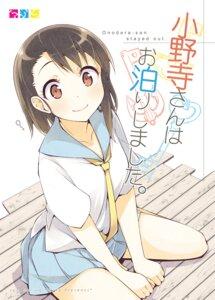 Rating: Safe Score: 45 Tags: mizoguchi_keiji nisekoi onodera_kosaki seifuku User: fairyren