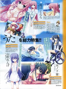 Rating: Questionable Score: 8 Tags: amamiya_kurara cleavage fumio hoshiuta kinoshita_midori swimsuits yamabuki_renge User: admin2
