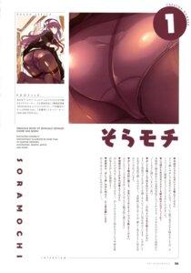 Rating: Questionable Score: 5 Tags: ass hinata_sora pantsu pantyhose seifuku skirt_lift text User: kiyoe