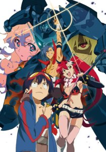 Rating: Questionable Score: 12 Tags: bandages bikini_top kamina mecha nia simon tagme tengen_toppa_gurren_lagann thighhighs viral weapon yoko User: Quiple