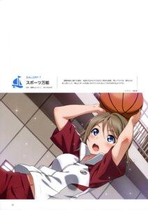 Rating: Questionable Score: 13 Tags: basketball gym_uniform inou_shin love_live!_sunshine!! watanabe_you User: drop