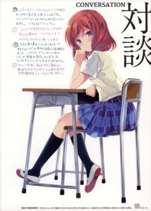 Rating: Safe Score: 42 Tags: love_live! nishikino_maki ohara_tometa qp:flapper seifuku sweater User: Hatsukoi