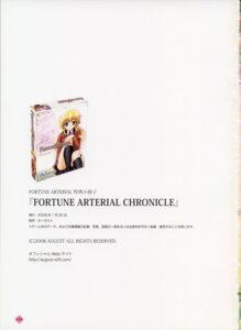 Rating: Safe Score: 3 Tags: bekkankou fortune_arterial sendou_erika User: admin2