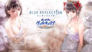 Rating: Questionable Score: 40 Tags: aoki_kakumei_no_valkyria blue_reflection crossover kishida_mel kiyohara_hiro onsen ophelia_augusta_af_jutland shirai_hinako towel wallpaper wet User: saemonnokami