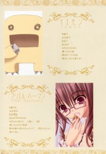 Rating: Safe Score: 4 Tags: duel_dolls iemon profile_page tinkle ulliel_herrmann User: syaoran-kun