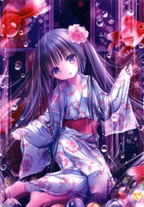 Rating: Safe Score: 55 Tags: color_issue feet screening tinkle yukata User: kaguya940385