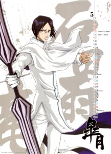 Rating: Safe Score: 7 Tags: bleach male uryuu_ishida User: Radioactive