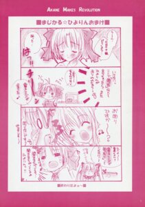Rating: Safe Score: 3 Tags: 4koma akane_makes_revolution ikegami_akane monochrome User: syaoran-kun