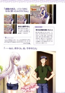 Rating: Safe Score: 0 Tags: applique ginko_(tasogare_no_sinsemilla) minagami_kousuke odawara_hakone screening tasogare_no_sinsemilla User: cellphone