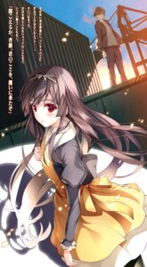 Rating: Safe Score: 71 Tags: digital_version dress kuroya_shinobu ninomiya_anju taiyou_no_channel User: AltY