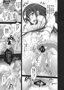 Rating: Explicit Score: 9 Tags: ass breasts censored gundam gundam_00 marina_ismail monochrome nipples nopan penis pussy yan-yam User: syaoran-kun