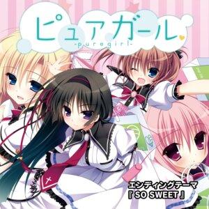 Rating: Safe Score: 22 Tags: digital_version disc_cover front_wing hoshizuki_sora kanadome_miyako kuchifusa_yogiri mekami_suzu nanaca_mai pure_girl seifuku User: blooregardo