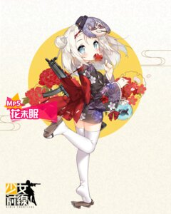 Rating: Safe Score: 54 Tags: girls_frontline gun mp5_(girls_frontline) saru thighhighs yukata User: Mr_GT