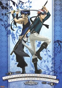 Rating: Safe Score: 8 Tags: calendar d.gray-man eyepatch kanda_yu lavi male sword User: Radioactive
