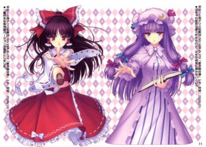 Rating: Safe Score: 42 Tags: dress hakurei_reimu neko_works patchouli_knowledge sayori touhou User: Aurelia
