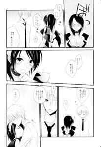 Rating: Safe Score: 3 Tags: ayuzawa_misaki kaichou_wa_maid-sama! maid monochrome m.s.t. nanami_yasuna usui_takumi User: MirrorMagpie