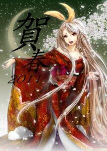 Rating: Safe Score: 26 Tags: kimono t@kumi User: Nekotsúh