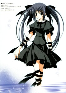 Rating: Safe Score: 13 Tags: dress korie_riko User: midzki