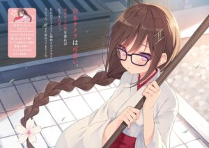 Rating: Safe Score: 31 Tags: megane miko miyamoto_sakura miyamoto_sakura_ga_kawaii_dake_no_shousetsu. rurudo seifuku sweater User: kiyoe