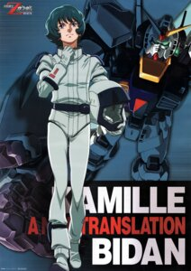 Rating: Safe Score: 2 Tags: gundam gundam_mark_ii kamille_bidan zeta_gundam User: DDD