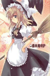 Rating: Safe Score: 12 Tags: himegami kirisame_marisa nanase_aoi touhou witch User: Radioactive
