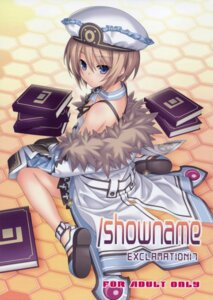 Rating: Safe Score: 30 Tags: blanc choujigen_game_neptune exclamation hashimoto_takashi User: 瑚乃悠夏