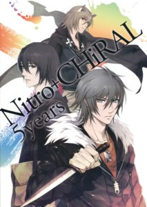 Rating: Safe Score: 7 Tags: akira_(togainu_no_chi) konoe_(lamento) kurahana_chinatsu lamento male nitroplus_chiral sweet_pool togainu_no_chi User: Radioactive