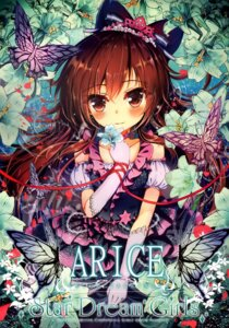 Rating: Safe Score: 31 Tags: akabane dress jpeg_artifacts tachibana_arisu the_idolm@ster the_idolm@ster_cinderella_girls User: donicila