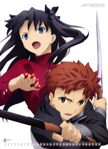 Rating: Safe Score: 25 Tags: calendar emiya_shirou fate/stay_night motegi_takayuki sword toosaka_rin User: drop