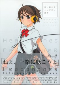 Rating: Safe Score: 7 Tags: headphones ootsuka_mahiro seifuku User: Radioactive