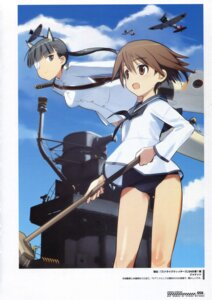 Rating: Safe Score: 7 Tags: shimada_humikane strike_witches User: red_destiny